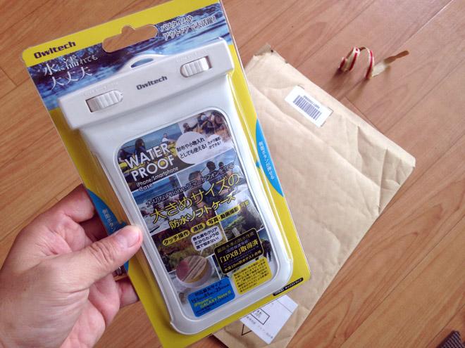 スマートフォン防水ケースを購入!【オウルテック Owltech OWL-MAWP03】大きめサイズのスマートフォン用防水ケース