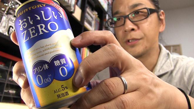 プリン体も糖質もゼロ!おいしいZERO【サントリー】本当においしいのか?SUNTORY OISHII ZERO BEER