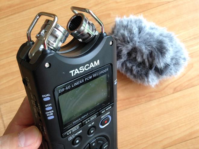 モフモフが必要なのだ!PCMレコーダー【TASCAM DR-40】アクセサリーセットを購入。ウインドマフを装着して屋外使用に対応だぜ。