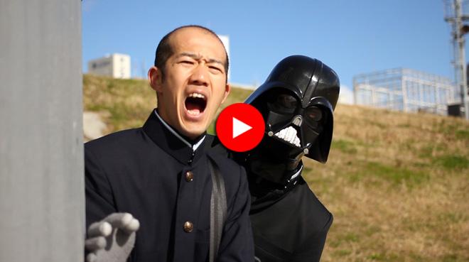 米田くんと依田くん #11 正義と犠牲 Vader & Yoda Episode 11