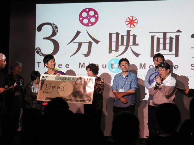 第四次米子映画事変に行ってきました!恒例の3分映画宴はガイナックスシアターで大盛り上がりでした。