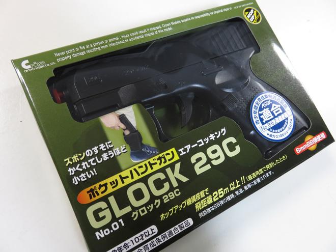 GLOCK 29C