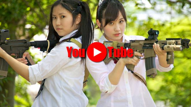 軍曹どうでしょう?#06 初ライフル射撃でNG連発!How Do You Like SGT?