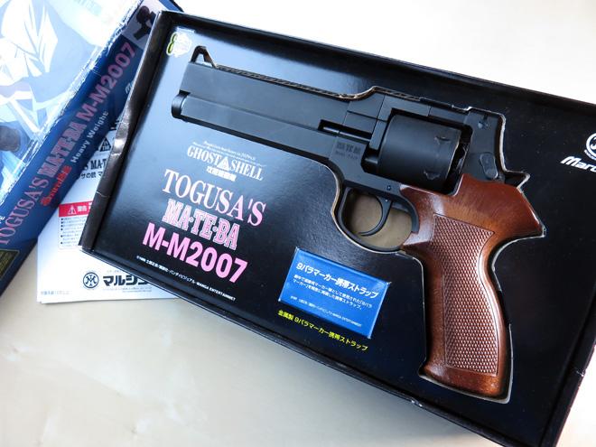 気分はトグサだ!【マテバ MM-2007】SF銃だと思ってたら実モデルがあるんだね。マルシン ガスガン