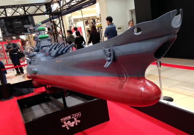 バカめ、だ!気分は沖田艦長?宇宙戦艦ヤマト2199イベントでアリオ八尾に行ってきました。