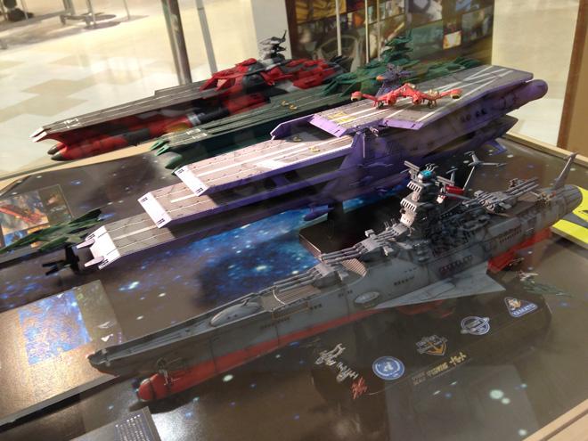 宇宙戦艦ヤマト アリオ