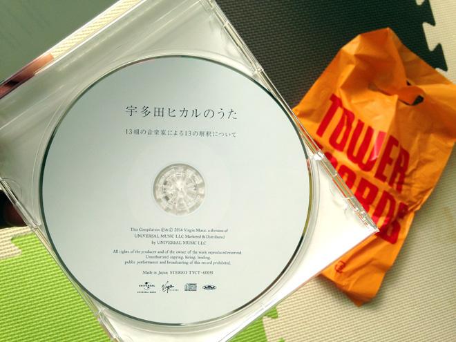 え?もう15年経つの?【宇多田ヒカルのうた】天才が集う超絶アルバムに大満足でした。ヒッキー楽曲が好きならマストバイだわ。