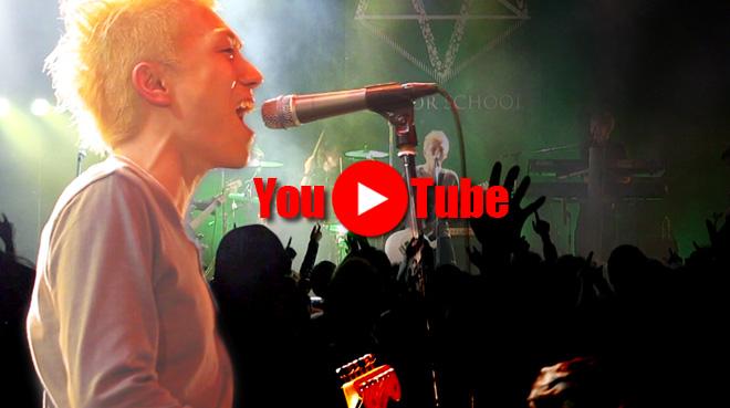「未来航年」MINOR SCHOOL Live at BIGCAT 2012 マイナースクール初期の名曲 ライブ映像