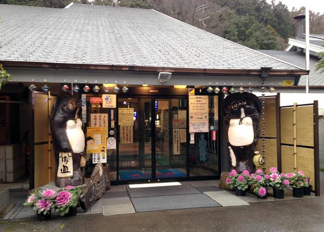 聖徳太子ゆかりの湯・太子温泉(大阪府太子町)源泉掛け流し、久しぶりに入ってきたよ。