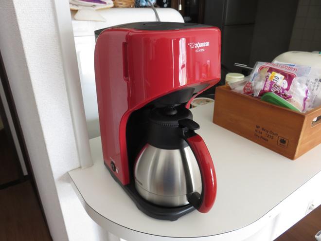 魔法瓶でコーヒーを!【象印コーヒーメーカー ZOJIRUSHI EC-KS50-RA】温かコーヒーをいつでも飲めるんだぞ。