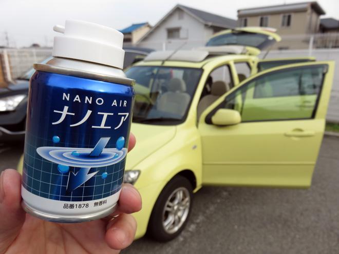 臭いを消すぞっ!【CARALL 消臭ナノエア】バルサンみたいに消臭剤を車内拡散してみる。本当に臭いは消えるのか?