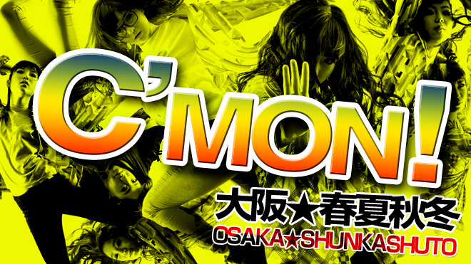 "C'mon! 大阪☆春夏秋冬 MUSIC VIDEO ""C'mon!"" OSAKA☆SHUNKASHUTO"