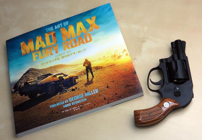 マッドマックス 怒りのデス・ロード メイキング本ゲット!BD&DVD速攻予約だ!早く手に入れてリピ見したい秋の夜。
