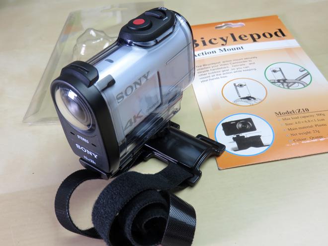 自転車カメラマウント
