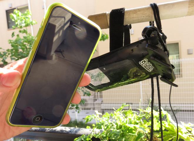 Gshine®スマホ防水カバー iphone 防水 ケース