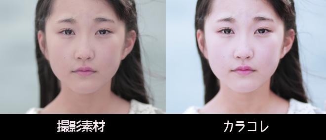 カラーコレクションの実例!ミュージックビデオで実践した色加工の効果はいかに?