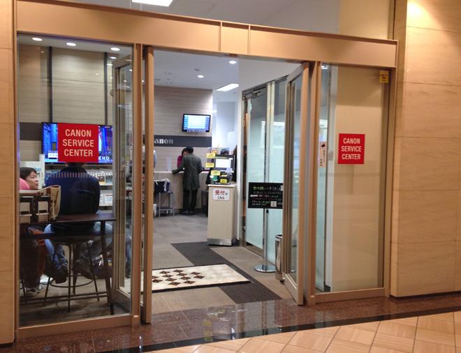 無残にもカメラ落下で故障!大阪・西梅田の【キヤノンサービスセンター】修理に出してきました。