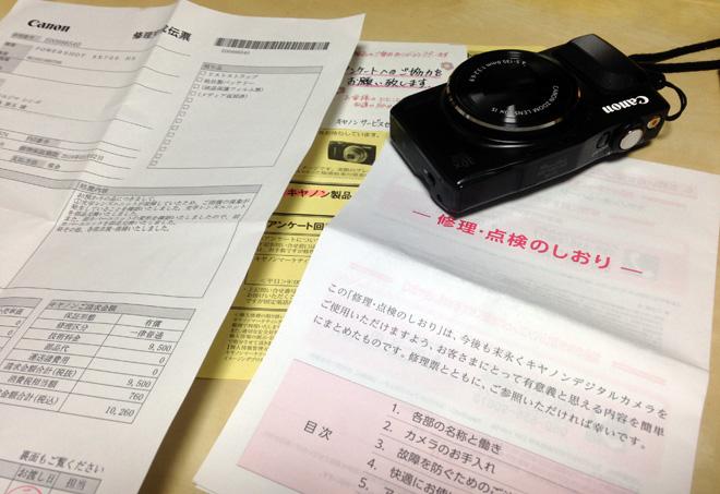 修理より帰還!【キヤノン パワーショットSX700HS】 レンズユニット交換でした。