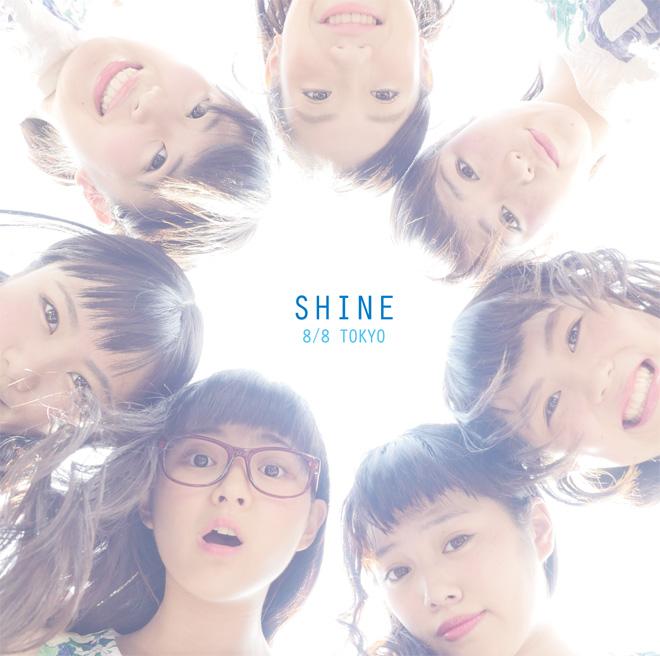SHINE 8/8 大阪☆春夏秋冬 ライブ限定盤 ジャケットデザイン