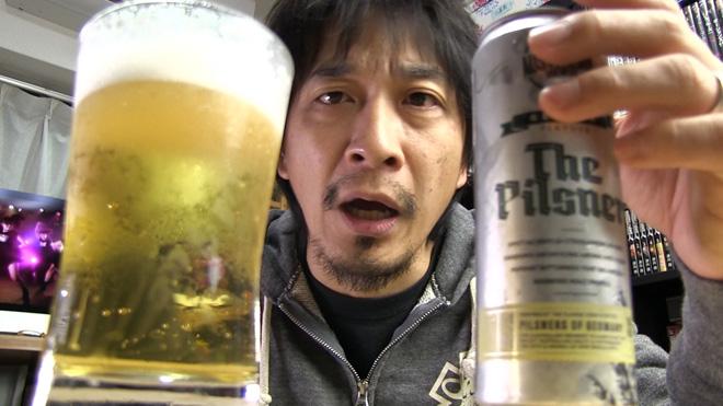 オーストラリアビール ピルスナー