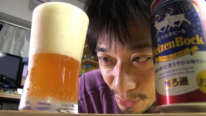 銀河高原ビール ヴァイツェンボック
