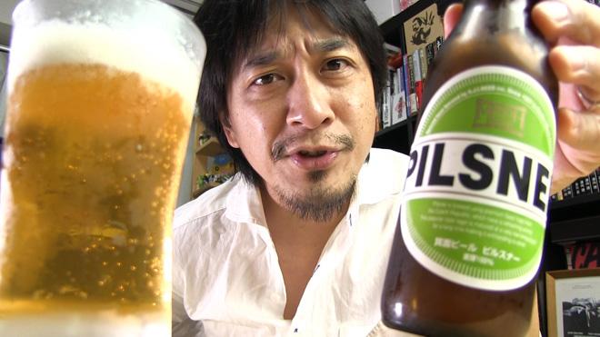 箕面ビール ピルスナー PILSNER MINOH BEER