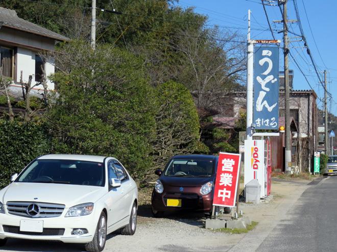 天ぷらも美味いぞ!【麺処まはろ(香川県高松市)】うどん県で本場の美味しさを堪能!