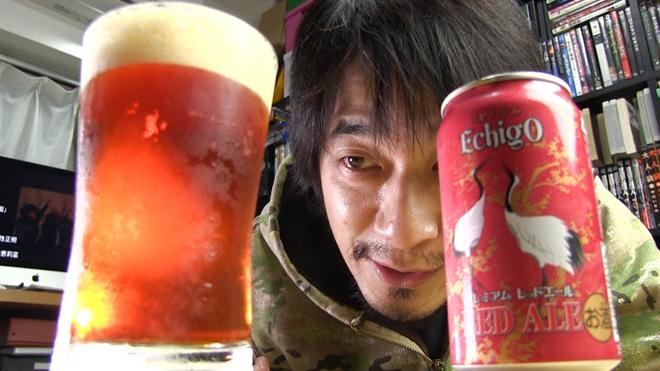 エチゴビール レッドエール