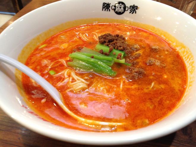 担々麺、ちょっと辛いけど美味い!【陳麻家】で晩御飯です。