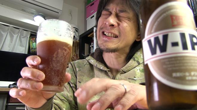 ダブル・アイ・ピー・エイ 箕面ビール W-IPA MINOH BEER