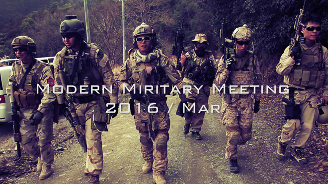 【速報】MMM 2016/MAR モダンミリタリーミーティング