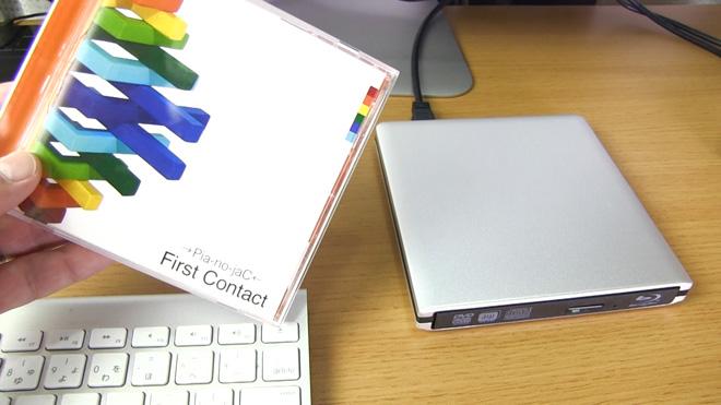 そりゃ、あると便利サ!【Qtuo USB3.0 ポータブルブルーレイドライブ CD/DVD-RWドライブ】