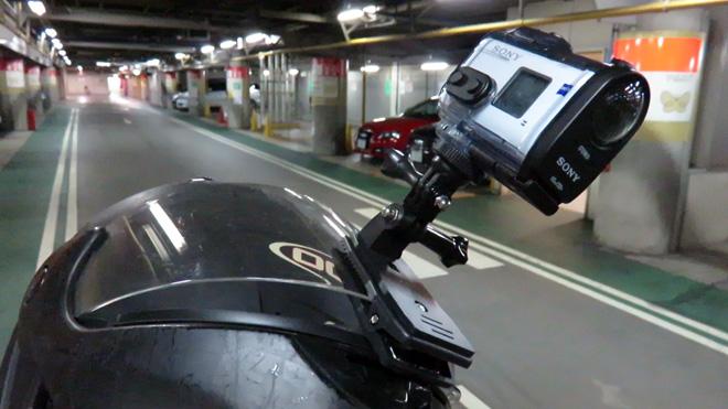挟んで撮影!【クリップマウント GoPro用】を使って手軽に取り付けて撮影だ!