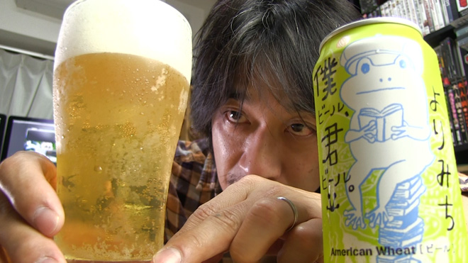 僕ビール君ビール よりみち ヤッホーブルーイング YORIMICHI YOHO BREWING BEER