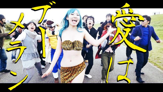 """【カバー:愛はブーメラン】SEINA Cover Song """"Love is boomerang"""" セイナ"""