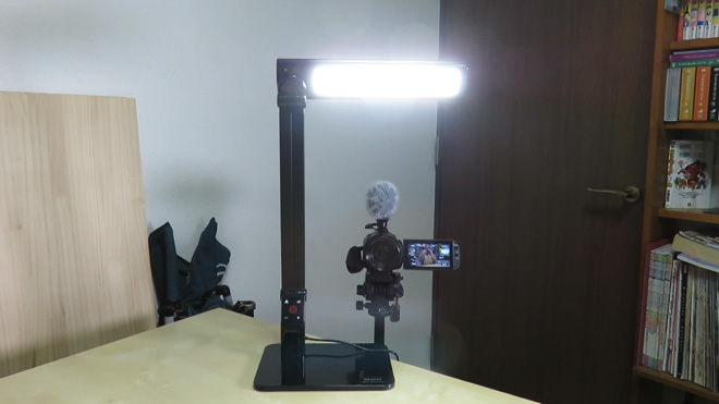 Omaker LEDデスクライト