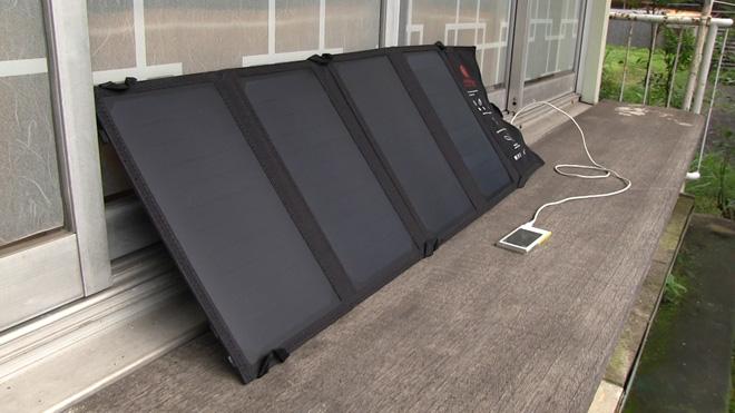 ポータブル太陽光発電!【1byone 折り畳み式ソーラーパネル】充電テストしてみた!
