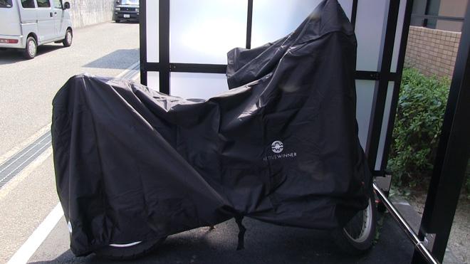 すごい弾きっぷり!めっちゃ撥水っ!【ACTIVE WINNER バイクカバー】LLサイズで愛車をカバーだ!