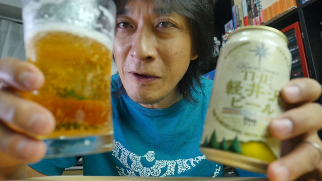 THE軽井沢ビール クリア KARUIZAWA CLEAR BEER