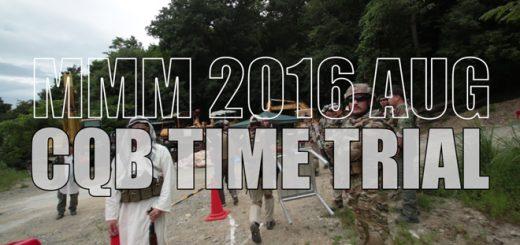 MMM 2016 AUG モダンミリタリーミーティング2016