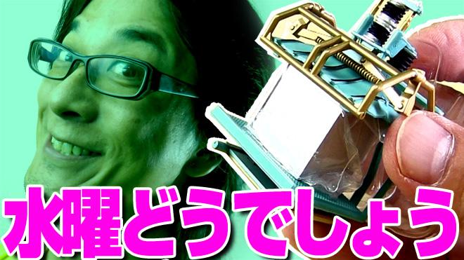 【水曜どうでしょう】出ました!箱根を越えた蕎麦屋!【6回目】フィギュアどうでしょう HTB