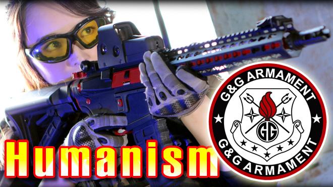 【応援求ム!!】G&Gビデオコンテストにエントリー!【Humanism】ハイパー道楽さんとのコラボ企画を応援してね!