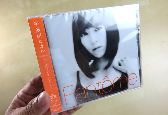 やっぱ好きだ!宇多田ヒカル【Fantome】なんだかんだとこの人の声とメロディが好きなのだ。