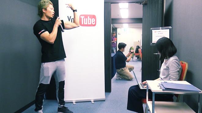 YouTubeクリエイターデイ&ハッピーアワー in 大阪