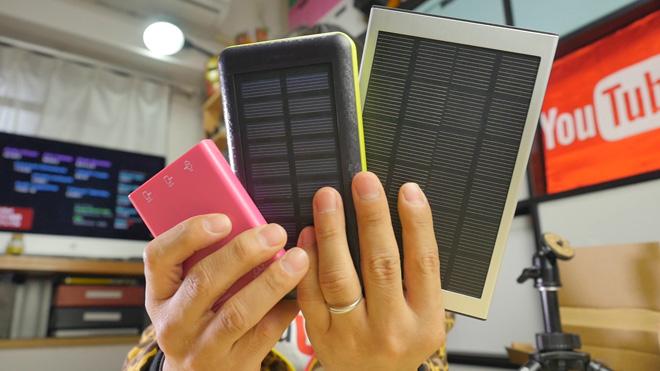 ソーラーパワーに期待するな?【Antum】22400mAhと20000mAh!大容量大容量モバイルバッテリーを試してみる。