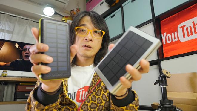 Antum モバイルバッテリー