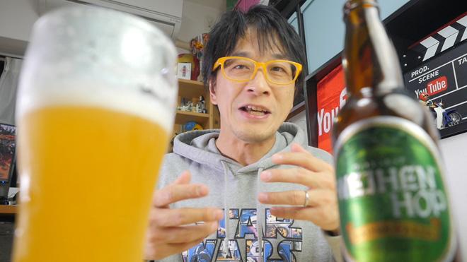 大山Gビール ヴァイエンホップ