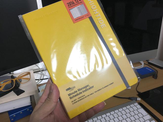 スケジュール手帳を買う季節になりました。来年も【ミニッツマネージャー】でいきます。