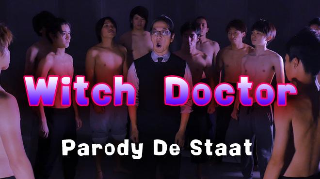 """本家に届け!【パロディ】De Staat """"Which Doctor"""" アナログな手法で再現してみた!"""