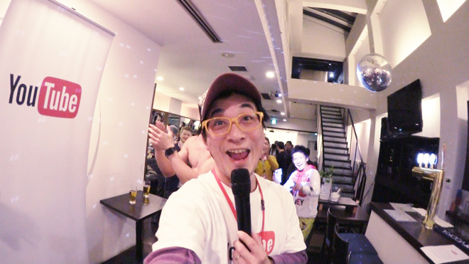 YouTube ハッピーアワー忘年会 in 大阪